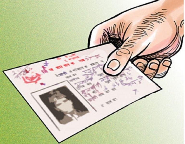 वंशजको नागरिकता दिन बाटो खुला