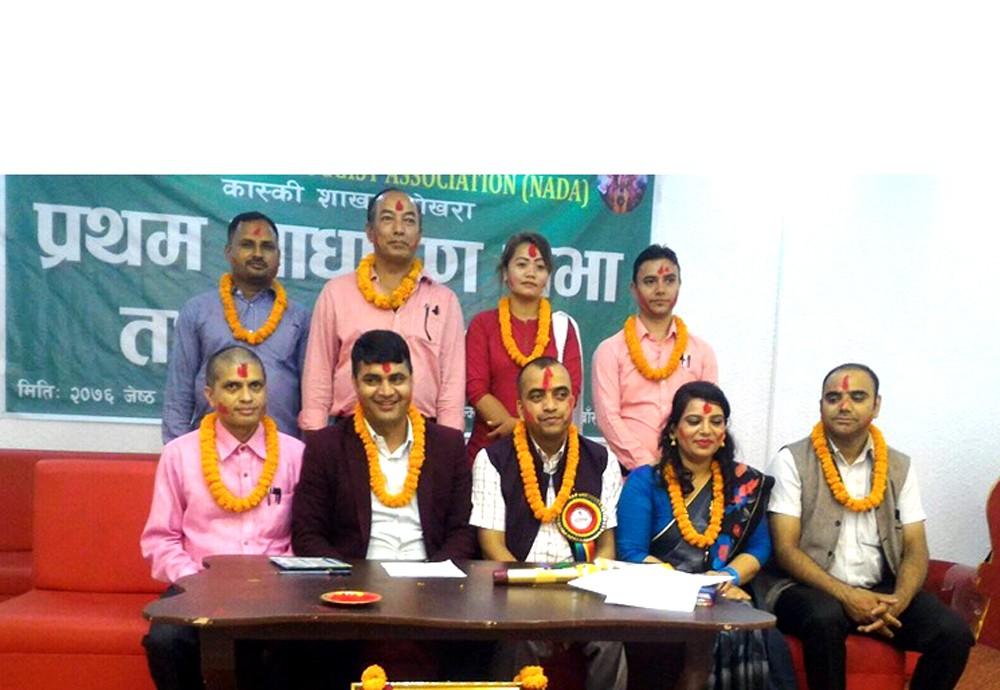 नेपाल औषधि व्यवसायी संघ रुपन्देहीको अध्यक्षमा भट्टराई निर्वाचित