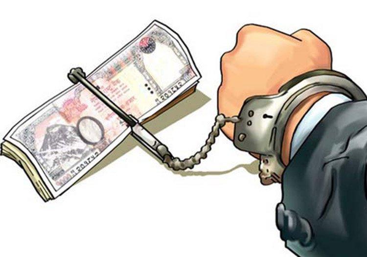 जनकपुरधाम : डेढ लाख घुस सहित कर कार्यालयका अधिकृत र बिचोलिया अख्तियारको फन्दामा