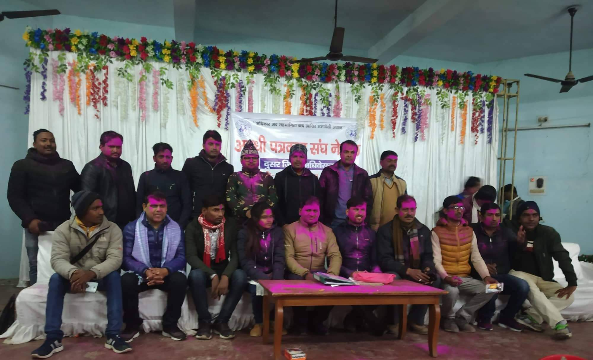 अबधी पत्रकार संघ नेपाल कपिलवस्तुको अध्यक्षमा यादव निर्वाचित