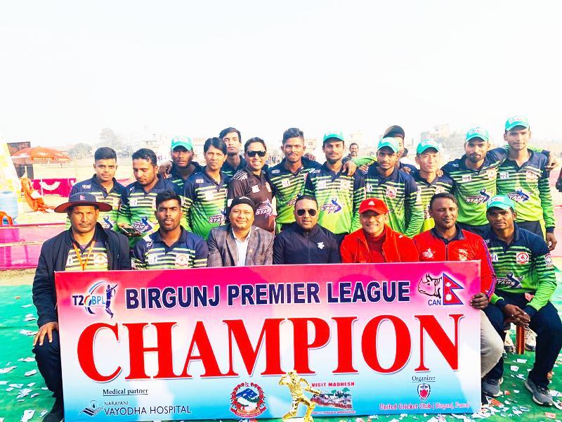 बीपीएल प्रतियोगिता बीरगंज स्टार्सले जिते