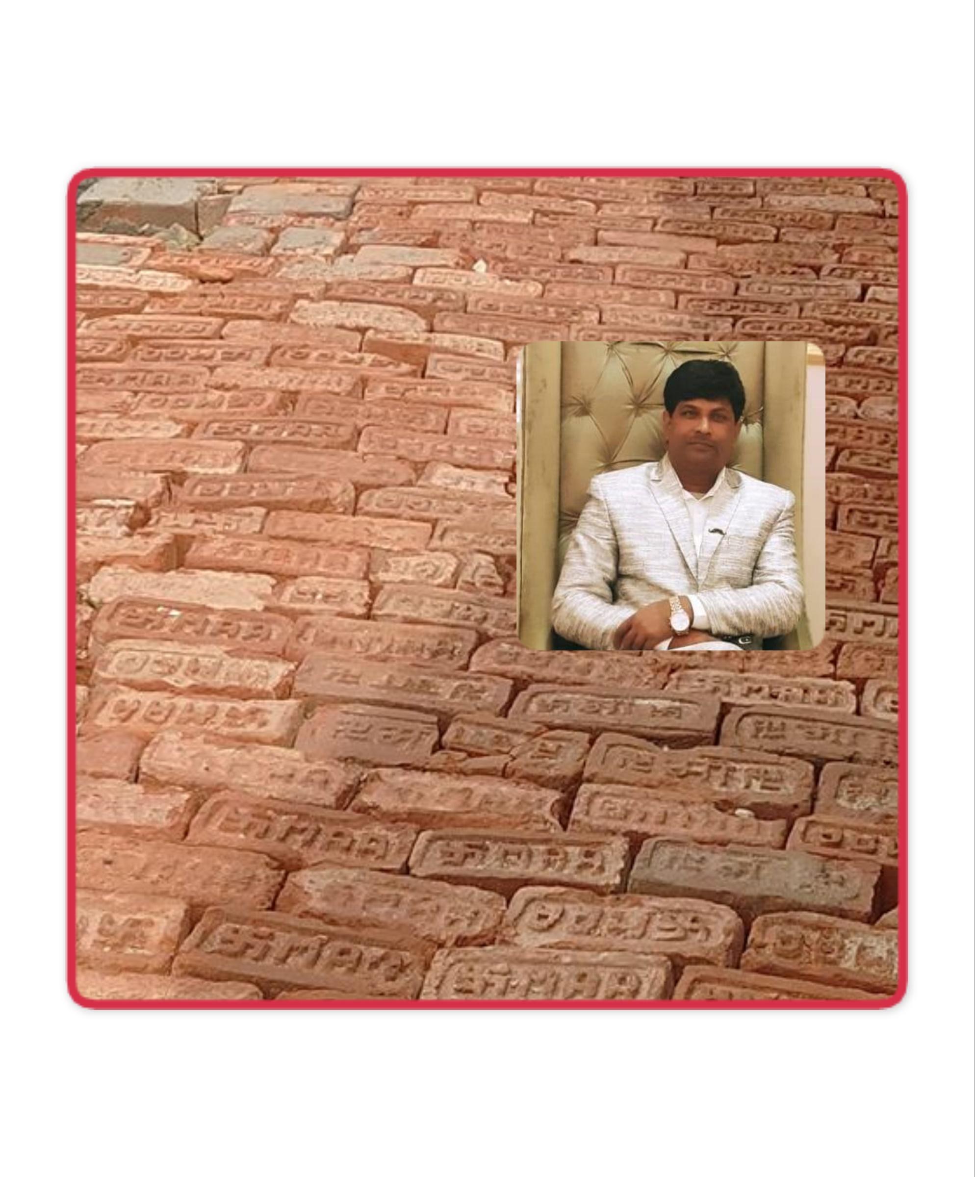 जनकपुर ७ का वडाध्यक्ष जानकी राम साहको 'लुट' धन्धा