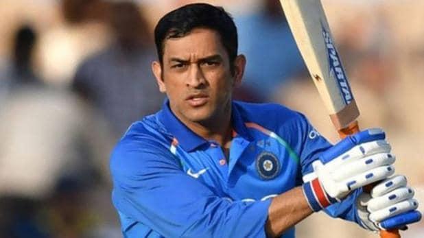 क्रिकेट खेलबाट सन्यास लिने क्रिकेटर धोनीको घोषणा
