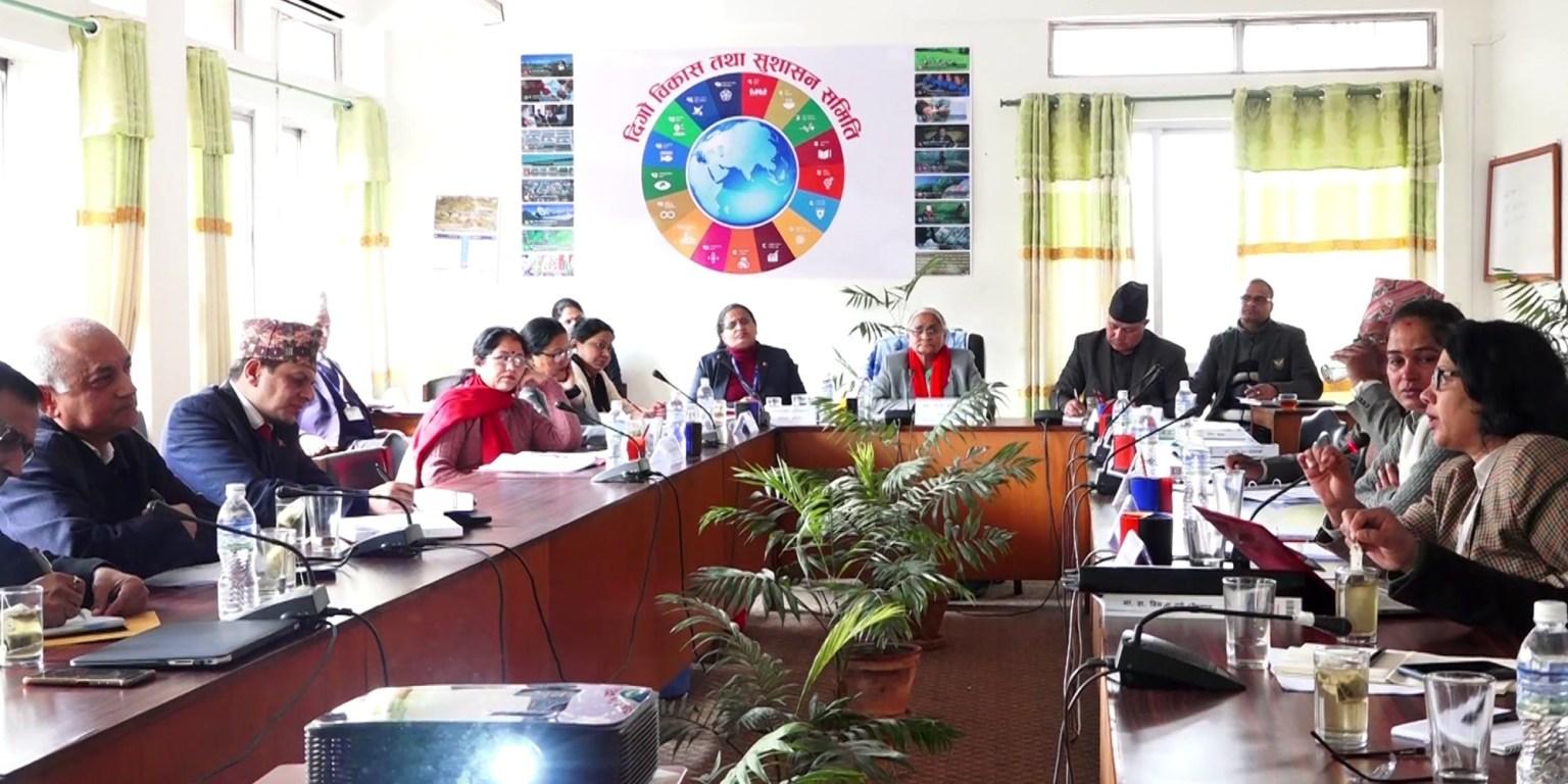 दिगो विकास तथा सुशासन समितिको वार्षिक प्रतिवेदन पारित