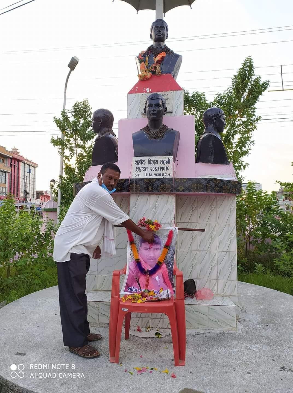 शहीद राममनोहर यादवको तेस्रो स्मृति दिवस लहानमा पनि मनाईयो