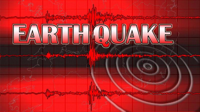 जापानमा ६.२ म्याग्नीच्युडको भूकम्प