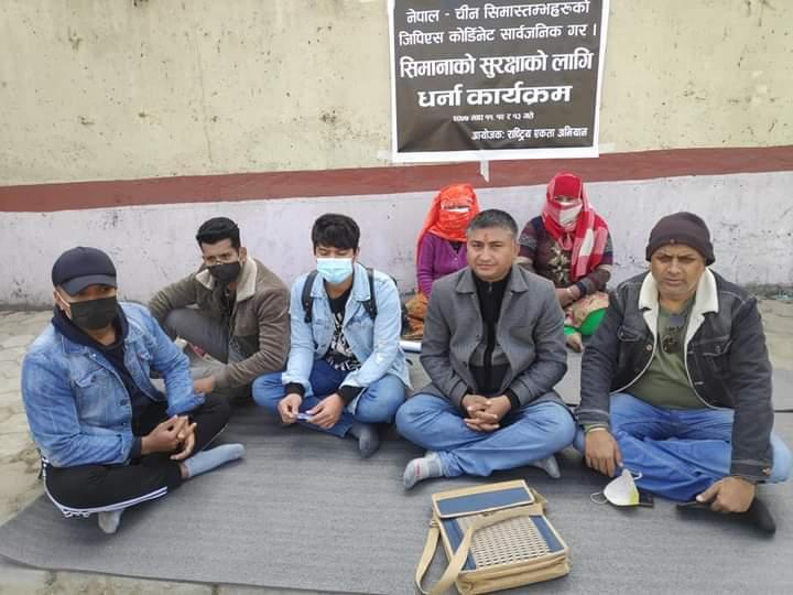 नेपाल–चीन सीमास्तम्भहरुको 'जीपीएस कोर्डिनेट' सार्वजनिक गर्न माग राख्दै धर्ना