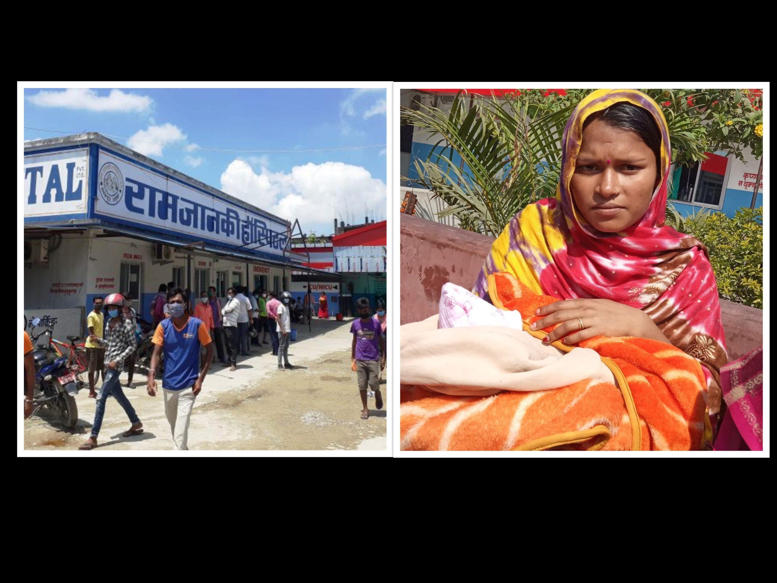 रामजानकी अस्पतालले ६ महिना २० दिनमै जन्मेको बच्चा बचाउन सफल